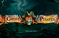Ghost Pirates автомат от Вулкан